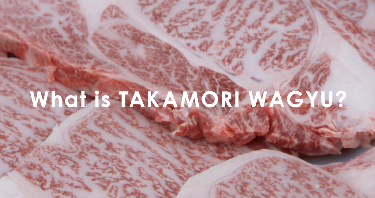 What is TAKAMORI WAGYU?